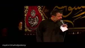 حاج محمود کریمی زمینه زیبای وفات حضرت ام البنین(س) 96