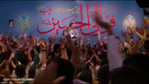 حاج محمود کریمی میلاد حضرت زینب کبری (س) 96