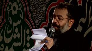 حاج محمود کریمی شور فوق العاده زیبای سنگ تو رو به سینه می زنم یا امام حسین