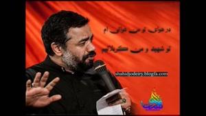 حاج محمود كریمی -شهادت امام صادق ع -1435