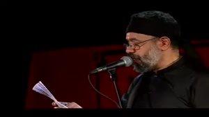حاج محمود کریمی شب سوم محرم 97