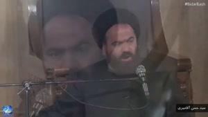 سيد حسن آقاميري طبیب نیستی طبابت نکن