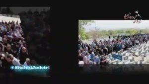 تقدیم به روح آسمانی جانباز شهید حاج علی مهین حسین نیا