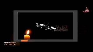 وفات حضرت خدیجه(س) - سخنرانی استاد پناهیان و مداحی کریمی