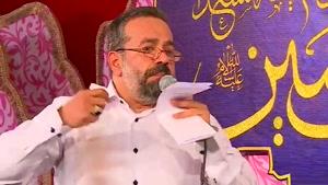 حاج محمود کریمی مداحی فوق العاده زیبای ولادت امام حسین (ع) ( سر میزارم رو خاک قدماش) 97