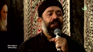 حاج محمود کریمی ظهر عاشورای حسینی ۹۵