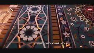 نماهنگ ناد علی ( ویژه عید غدیر خم