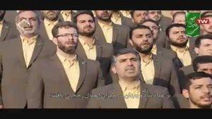 نماهنگ مدح علی (ع) ویژه عید غدیر 97