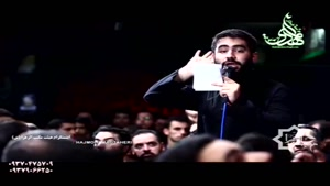 کربلایی حسین طاهری شب سوم محرم ۹۵