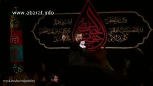 زمینه ی فوق العاده زیبای حاج محمود کریمی شب وفات حضرت ام البنین (س) 95