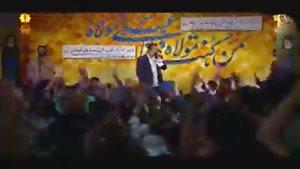 عید غدیر خم 97(ما مست تولی تو هستیم و لاغیر) کریمی .حدادیان.طاهری.سازور