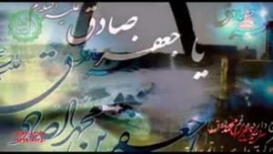 جدیدترین مداحی حاج میثم مطیعی - شهادت امام صادق(ع)