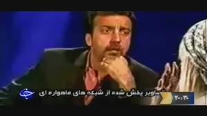 مقایسه ی فیلم مهران مدیری با واقعیت