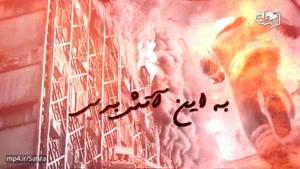 Sahra Elahi حامد زمانی برای آتش نشان های قهرمان سرزمین مان