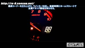 ۲۸۰ کیلومتر (حداکثر سرعت) با مزدا RX-۸