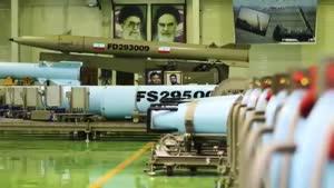 نیروی موشکی ایران