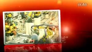 خط تولید JAC S۵ در چین