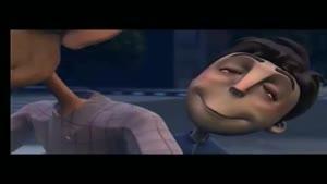 انیمیشن اعتیاد - این قسمت : لغزش در ترک