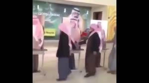 بیعت به سبک سعودی