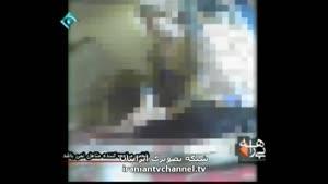 رمالی وکف بینی در ایرانی