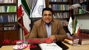دکتر علیرضا حبیبی پور . مهاجرت