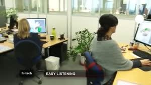 اختراعی باعث بهبود زندگی کم شنوایان