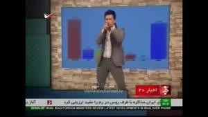 سوتی خنده دار علی اصحابی در برنامه زنده