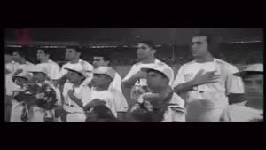 سرود تیم ملی - گروه اریان
