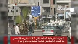 اوضاع آرام شهر حمص» از تلویزیون سوریه