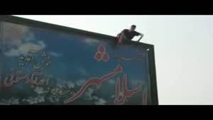 کلیپ پارکور اسلامشهر تهران