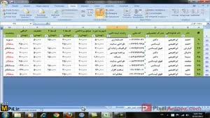 فیلم آموزشی Excel جلسه ۳