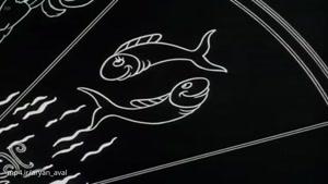 ماهی گیری گوفی