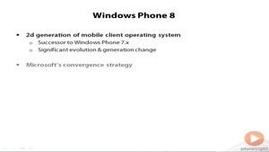 برنامه نویسی ویندوز ۸ موبایل جلسه ۲