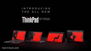 محصول جدید لنوو ThinkPad X1