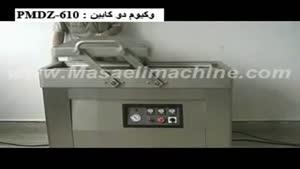 دستگاه وکیوم دو کابین با تزریق گازPMDZ-۶۱۰