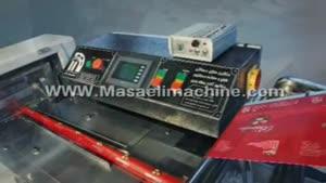 دستگاه بسته بندی شکلات۳۵۷۲۳۰۰۶-۰۳۱