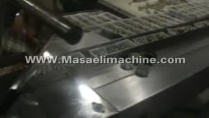 دستگاه بسته بندی بیسکوییت های بای ۳۵۷۲۳۰۰۶-۰۳۱