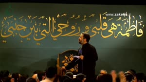 محمود کریمی - شهادت حضرت فاطمه (س)