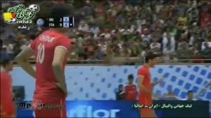 ایران ۳ - ۱ ایتالیا ست سوم