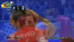 ایران ۳ - ۱ ایتالیا ست چهارم