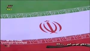 بازی ایران ۰-۳ ایتالیا رده بندی ست سوم