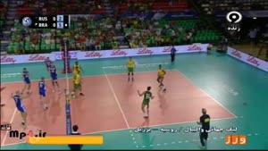 برزیل ۳ - روسیه ۱ - ست اول در لیگ جهانی