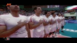 سرود پیروزی تیم ایران