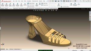 اموزش نرم افزار سالیدورک- solidworks-فیلم تمرین کفش