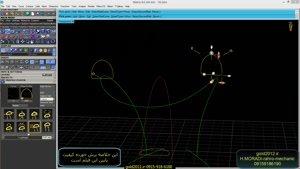 دانلود آموزش ماتریکس فیلم فارسی نرم افزار Matrix کلاس پشرفته