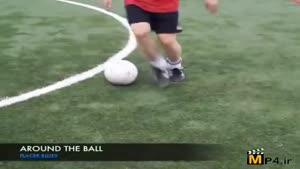 آموزش فوتبال جلسه اول