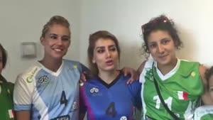 تشویق و هواداری از تیم ملی والیبال ایران
