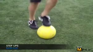 آموزش فوتبال جلسه ۲۵