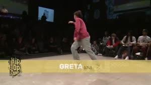 مسابقات رقص pop یک دوم نهایی ۲۰۱۶