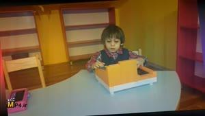 سامیار مجیدی در خانه ی بازی مجتمع کوروش